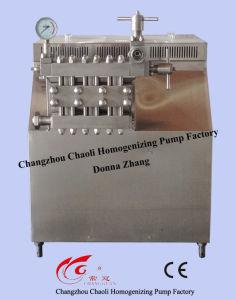 2500L High Speed Milk Homogenizer (GJB2500-25) pictures & photos