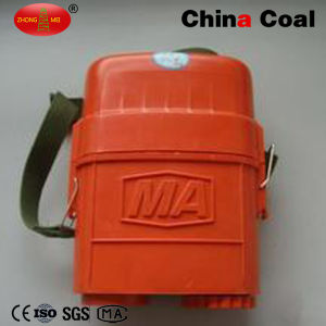Zyx Seris Isolated Compressed Oxygen Self-Rescuer pictures & photos