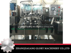Automatic Rotary Plastic Bottle Washing Machine pictures & photos