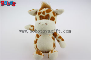 Lovely Funny Baby Toy Plush Cow Animals for Kids pictures & photos