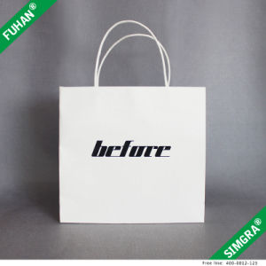 High Quality Paper Shopping Bag / Gift Paper Bag / Shopping Paper Bag pictures & photos