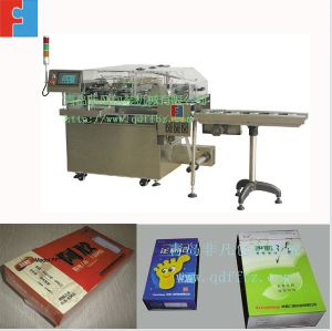 Automatic Perfume Box Cellophane Wrapping Machine pictures & photos