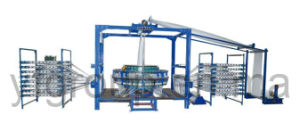 Circular Loom for PP Woven Fabric with Liner-Inserting (YF-BT/BC-750/4N) pictures & photos