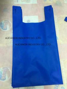 Non-Woven Reusable Vest Carrier Bag pictures & photos