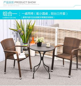 Patio Wicker Chair Rattan Chair Dining Chair Stackable Chair pictures & photos
