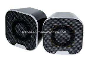 USB Speaker with Metal Mesh pictures & photos