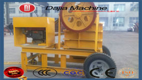 Portable Jaw Crushing Station (MJ) pictures & photos