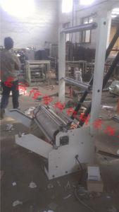 Vest Bags Plastic Film Blowing Machine (Chsj-45/50A) pictures & photos