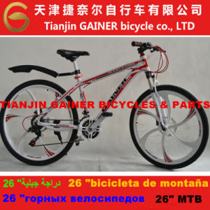"""Tianjin 26"""" MTB Bicycles 21sp One-Piece Rim pictures & photos"""