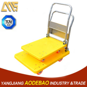 Foldable Trolley pictures & photos