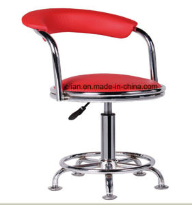 Synthetic Leather Adjustable Bar Stool (LL-BC009) pictures & photos
