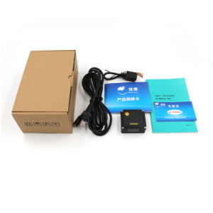 Auto Sense 2100 Times/Sec CMOS 2D Embedded Barcode Scanner Module pictures & photos