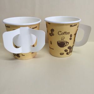7oz 9oz Hot Drink Paper Cup with Handle pictures & photos