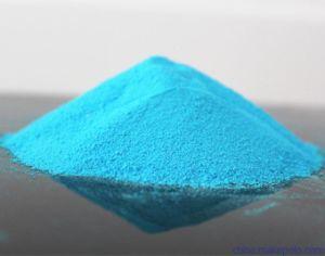 Copper Chelated Fertilizer EDTA Cu pictures & photos