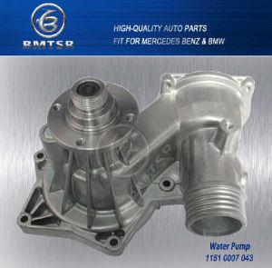Auto Engine Parts Water Pump OEM11510007043 E38 pictures & photos