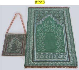 Muslim Prayer Rugs with Bag Bt510