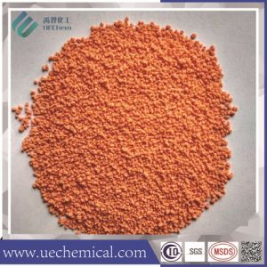 China Factory Price of Color Speckles for Detergent pictures & photos