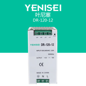 Dr-120W 12V Single Output Industrial DIN Rail Power Supply pictures & photos