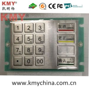 3des Encrypted Pin Pad ATM Keypad (KMY3501E-2) pictures & photos