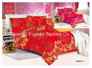 Poly Fashion Wholesale Hotel Stripe Bedding Set T/C 50/50 pictures & photos