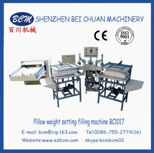 High Quality Cushion Filling Machine pictures & photos