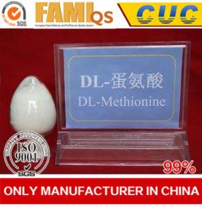 Dl-Methionine pictures & photos