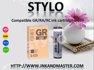 Gr Ink for Use in Riso Duplicator pictures & photos