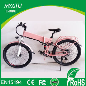 26 Inch Hummer Full Suspention Folding Mountain Electric Bicycle pictures & photos