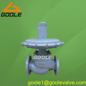 Zzvp Self Operated Micro Pressure Regulating Valve pictures & photos