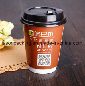 Double Wall Coffee Paper Cup pictures & photos