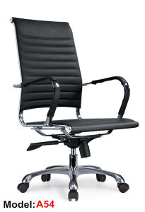 Office Metal Leather Leisure Arm Executive Chair (A54) pictures & photos