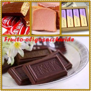 Food Sweetener Fructo-Oligosaccharide CAS No. 57-48-7 pictures & photos