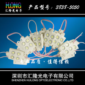Waterproof LED Module with High Brightness and Low Cost pictures & photos