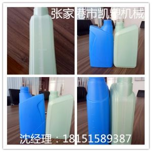 Hollow Blow Molding Machine, 5ml-5000ml Bottles Can Do pictures & photos