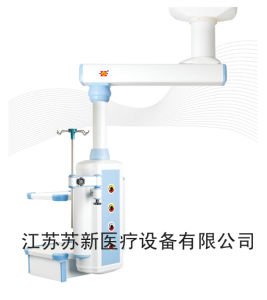 Sx-203 Sing Arm Medical Pendant