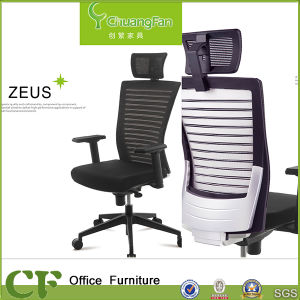 BIFMA Approved High Back Swivel Mesh Office Executive Chair pictures & photos