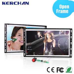 Brand Awareness and Customer Educating 7 Inch Frameless LCD Advertising Player