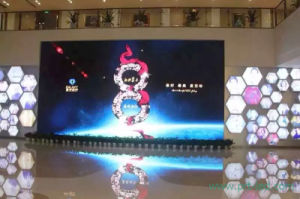 Die-Casting P5.68 Full Color LED Display Panel with Size 500X500mm pictures & photos