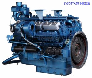 565kw/Shanghai Diesel Engine for Genset, Dongfeng/V Type pictures & photos