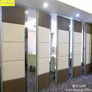 Movable Partition Wall Room Divider Screens