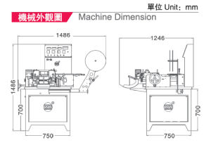 Multi-Function Label Cutting and Folding Machine (HY-586) pictures & photos
