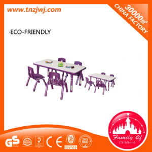 Kindergarten Kids Furniture Set Chair and Table pictures & photos