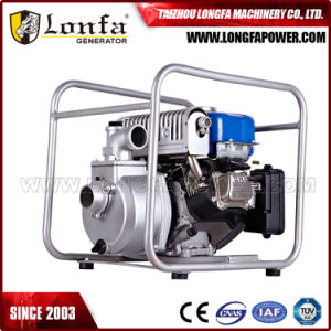 Yp20g 2 Inch YAMAHA Type Gasoline Water Pump for Sale pictures & photos