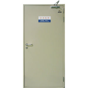 Single Leaf Steel Fire Door with UL Certification