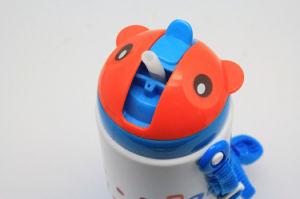 420ml Little Bear Plastic Water Bottle