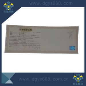 Custom Positioining Hot Stamping Anti-Fake Hologram Paper Certificate pictures & photos