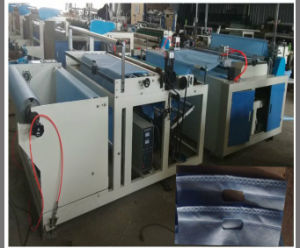 Non Woven Fabric Roll Cutting and Sewing Machine for Bags (DC-HW1200) pictures & photos