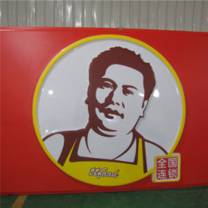 Advertising Signage of LED Light Box pictures & photos