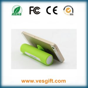 Free Printing Logo Portable Mobile Power Bank 2200mAh pictures & photos
