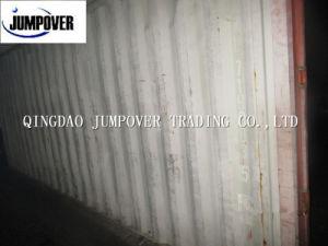 China Manufactue Propylene Carbonate (PC) pictures & photos